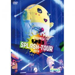 【DVD】「CHARAMEL SPLASH TOUR 2018」