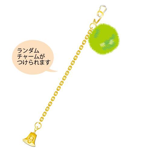 [M!LK]白黒牛乳ワールド バックチャーム【緑】