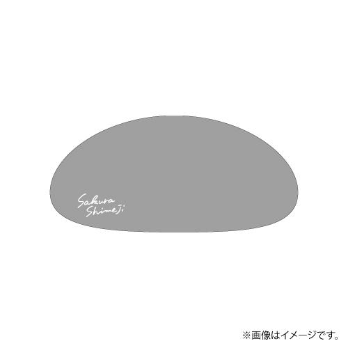 [さくらしめじ]マッシュ・ベレー(グレー)