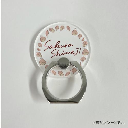 [さくらしめじ]菌輪(フェアリーリング)