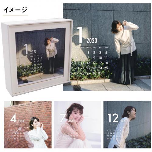 【美山加恋】ボックスカレンダー