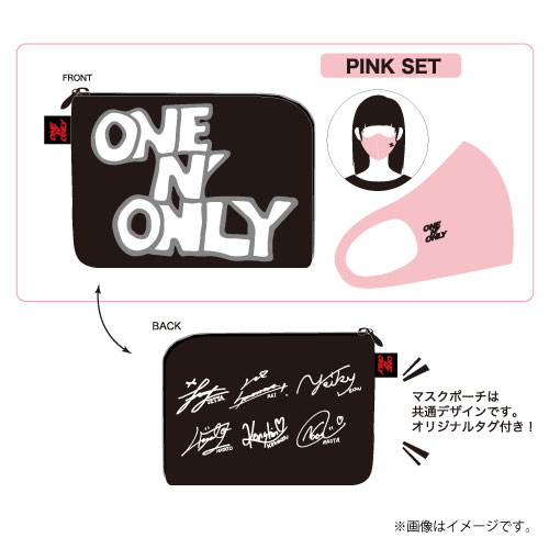 [ONE N' ONLY]ONE N' ONLY マスク&マスクポーチセット【PINK SET】