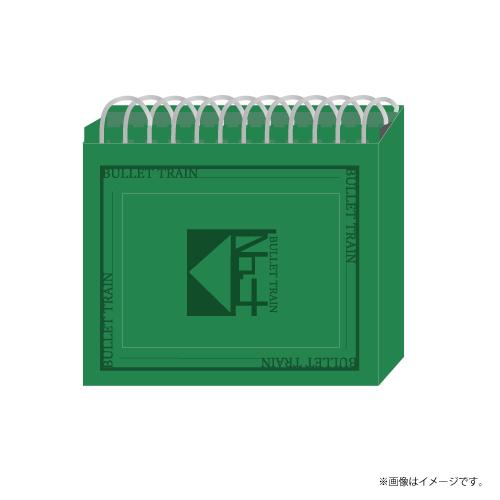 [超特急]Superstar Photo Album Stand(緑)