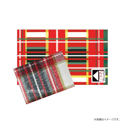 [超特急]Superstar Big Blanket(赤)
