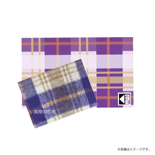 [超特急]Superstar Big Blanket(紫)