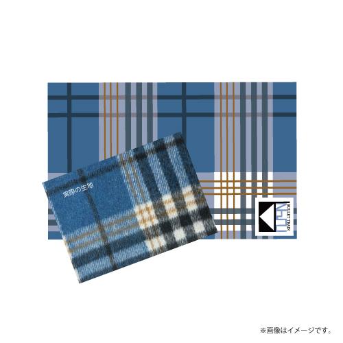 [超特急]Superstar Big Blanket(青)