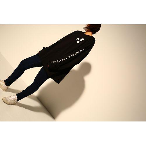 【-真天地開闢集団-ジグザグ】参拝装束<定番> (ロングTシャツ)【黒】