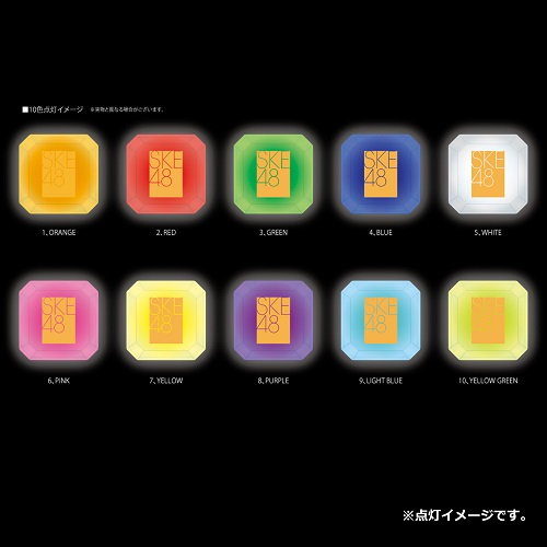 SKE48 ブレスレット型ライト