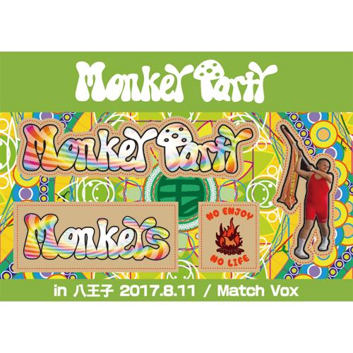 Monkey Party 限定ステッカーシート -Monkey Camp会員様限定グッズ-