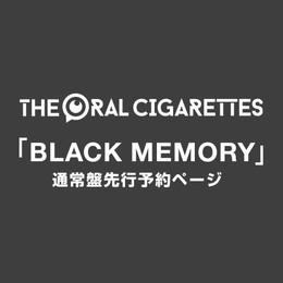 「BLACK MEMORY」通常盤先行予約ページ