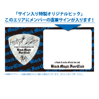 【a flood of circle】NEW TRIBE The Movie -新・民族大移動- 2017.06.11 Live at  Zepp DiverCity Tokyo(Blu-ray盤)