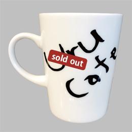 「ぽっ」とひと息、Uru Cafeカップ
