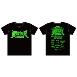 愛媛無双2017 OFFICIAL T-SHIRTS/GREEN