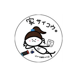 【藤咲彩音生誕2017】缶バッジ B