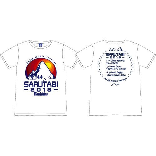 猿旅2018 ツアーロゴTシャツ