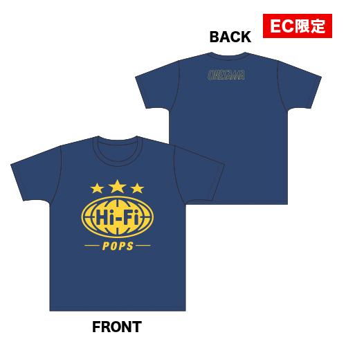 【ORESAMA】Hi-Fi POPSリリース記念 EC限定カラー Hi-Fi POPS  Tシャツ