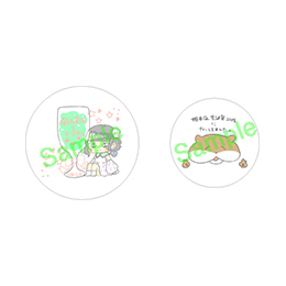 【根本凪生誕2018】描き下ろしイラストステッカーセット