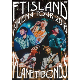 FTISLAND Arena Tour 2018 -PLANET BONDS- at NIPPON BUDOKAN 【通常盤DVD】