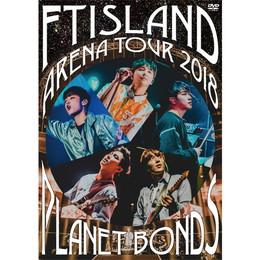 FTISLAND Arena Tour 2018 -PLANET BONDS- at NIPPON BUDOKAN 【通常盤DVD】