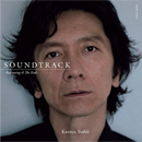 15th Anniversary Album 「SOUNDTRACK~Beginning & The End~」 CD