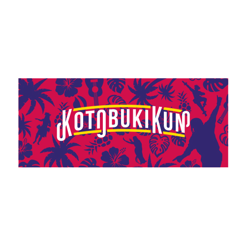 寿君 2018 Official Towel-Resort ver.-