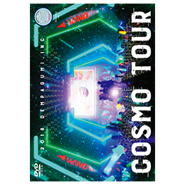 COSMO TOUR2018 《DVD 通常盤》