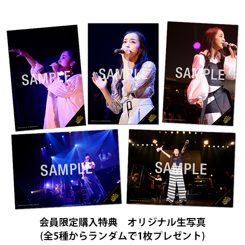 板野友美 LIVE TOUR 2018 ~Just as I am~《DVD》