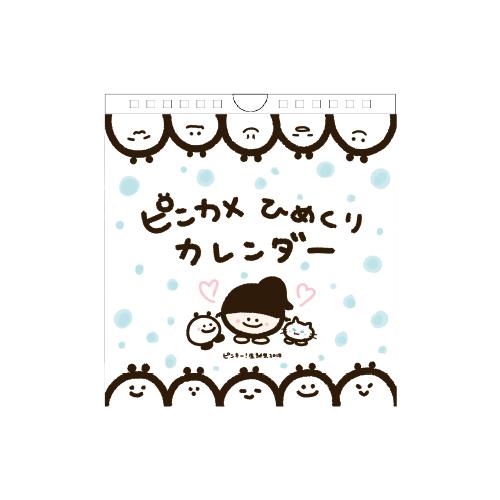 【藤咲彩音生誕2018】 ピンカメひめくりカレンダー