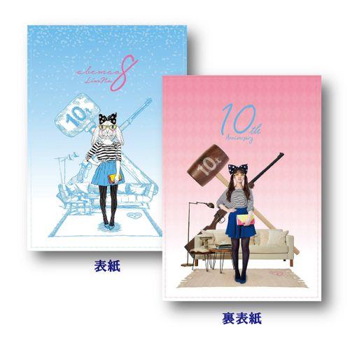 【阿部真央】らいぶNo.8 パンフレット