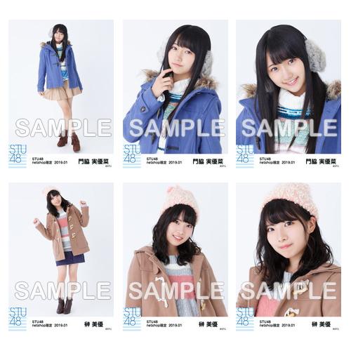 STU48 2019年1月度netshop限定ランダム生写真5枚セット