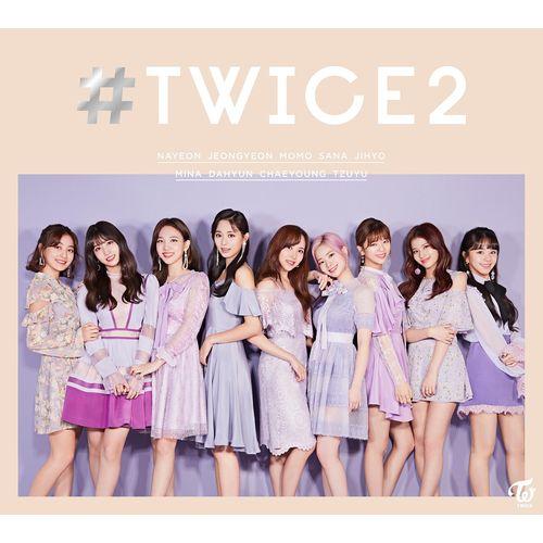 『#TWICE2』(初回限定盤A+初回限定盤B)