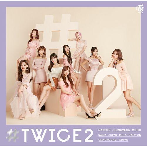 『#TWICE2』(初回限定盤A+通常盤)
