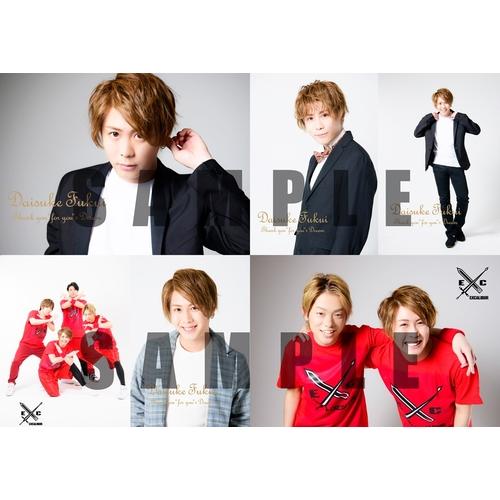 舞台『Friend Chicken』Daisuke Fukui&EXCALIBUR ブロマイドセットB