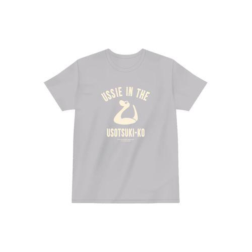 【ウソツキ】USSIE Tシャツ