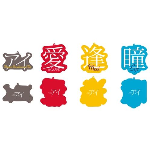 【沼倉愛美】ラバーキーホルダー