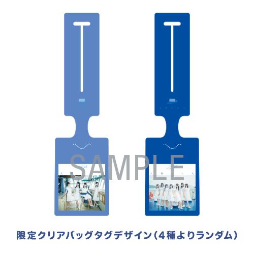 3rdシングル「大好きな人」≪Type C≫初回限定盤