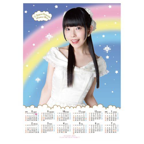【相沢梨紗生誕2019】 ポスターカレンダー