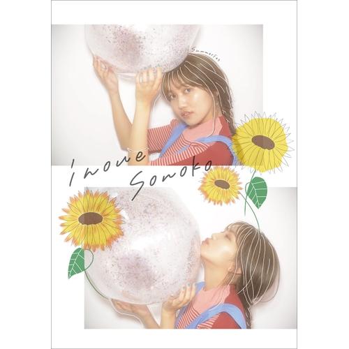 いのうえ夏祭り2019 PHOTO  BOOK