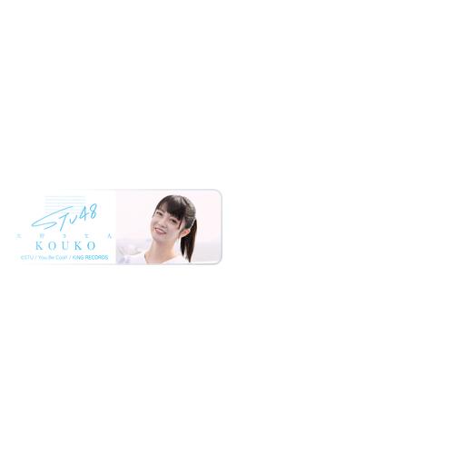 STU48 3rd single 「大好きな人」個別アクリルバッジ