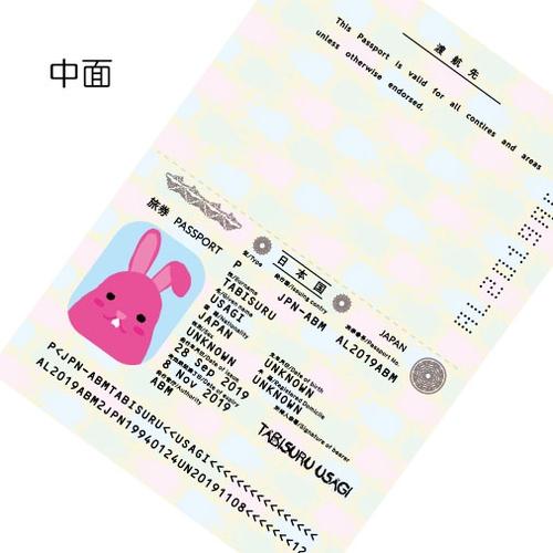 【阿部真央】パスポート風ノートセット(2冊セット)