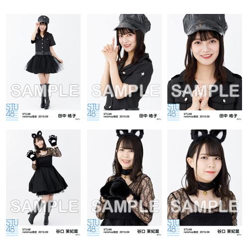 STU48 2019年9月度netshop限定ランダム生写真5枚セット