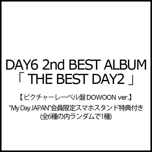 """【DAY6】「THE BEST DAY2」(ピクチャーレーベル盤 DOWOON ver.) """"My Day JAPAN""""会員限定特典付き"""