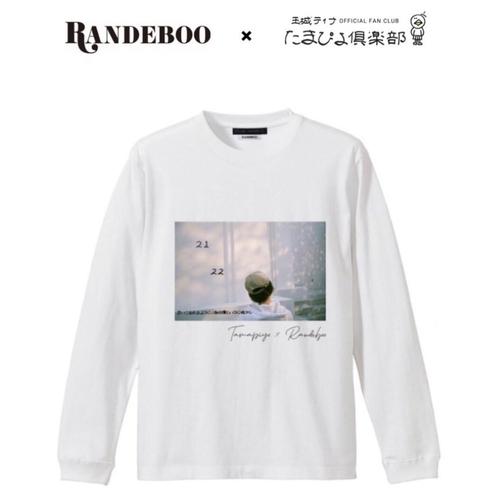 RANDEBOO×たまぴよ倶楽部 ロングスリーブTシャツ