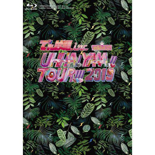 LIVE Blu-ray/DVD 『UHHA! YAAA!! TOUR!!! 2019 SPECIAL』(初回限定盤Blu-ray)