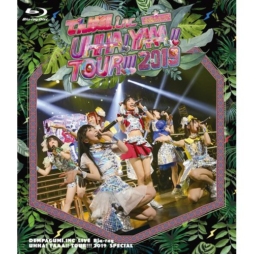 LIVE Blu-ray/DVD 『UHHA! YAAA!! TOUR!!! 2019 SPECIAL』(通常盤Blu-ray)