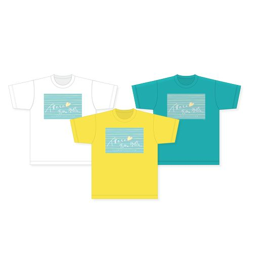 STU48 【僕たちの恋の予感】Tシャツ イエロー