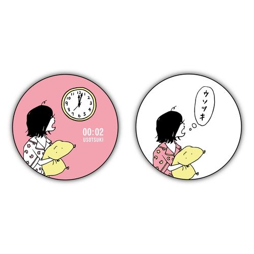 【ウソツキ】0時2分ウソツキ子バッジセット