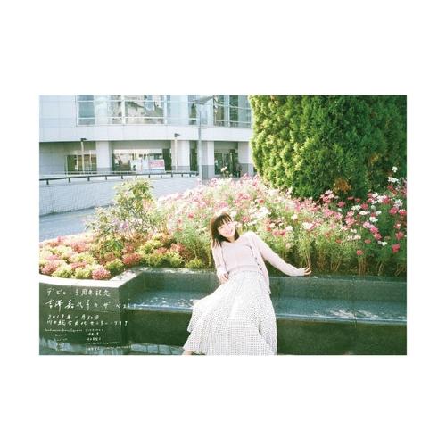 【吉澤嘉代子】ザ・ベストテンのポスター