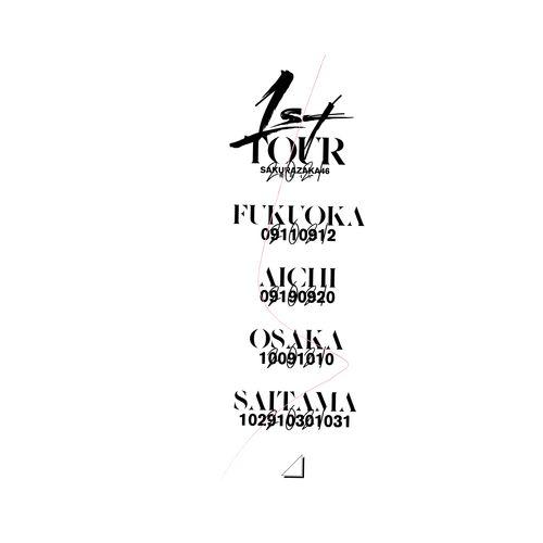 【通常配送】1st TOUR 2021 パーカー/ホワイト