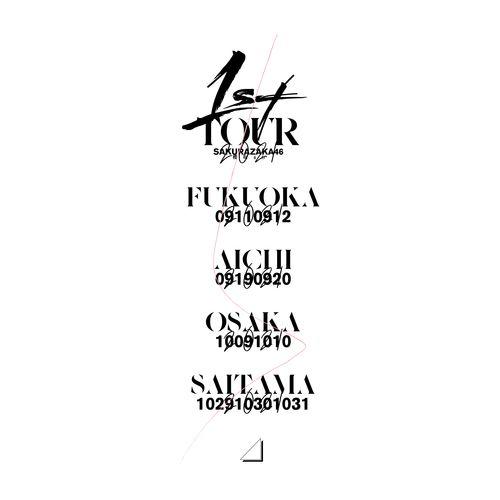 【通常配送】1st TOUR 2021 ロングスリーブTシャツ/ホワイト